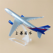 Alloy Metal Air Aeroflot Russian Airlines Airbus A330 Airways Airplane Model Plane Model With Stand Aircraft For Kids Toys Gift