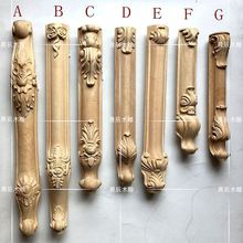 Wooden Cylindrical Cabin Legs European table foot Solid wood Cylindrical ball stool foot Furniture leg sofa feet