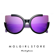 Unique Style Sunglasses Personality 2016 New Type Brand Design Cat Eyes Large Frame Anti UV Glasses
