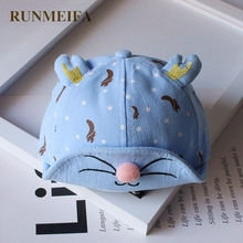 RUNMEIFA Spring Style Children's Baby Hat Baseball Cap Cotton Cartoon Warm Hats Baby Squirrel Hat With Soft Eaves Cap In Cloth(China)