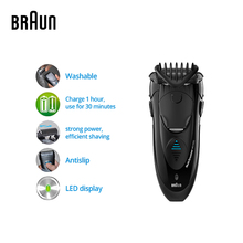 Braun MG5050 Electric Shavers Electric Razors for Men Washable Reciprocating Blades Face Care Quick Charge(China)