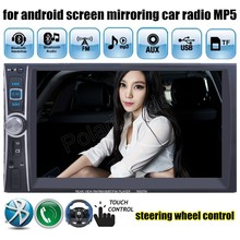 for android screen mirroring Car Radio MP5 MP4 Player Stereo FM DVR input 2 din 6.6 inch steering wheel control bluetooth touch