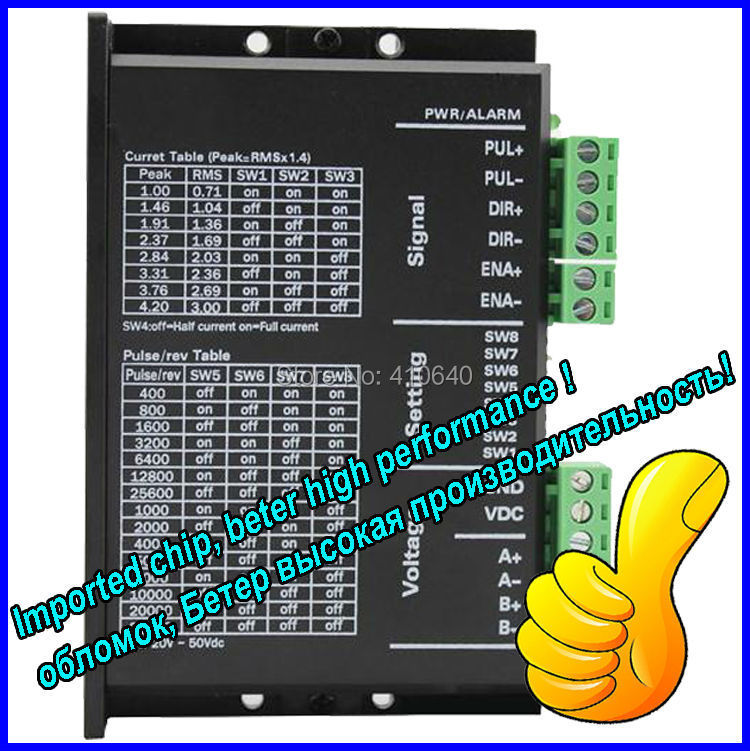 IMPORTED CHIP! MC542 step motor drive 24V-50VDC low noise  price and high performance FREE SHIPPING<br>