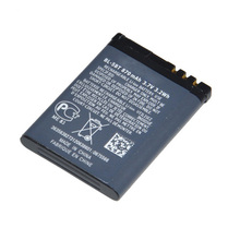 On Sale External Rechargeable Cell Phone Battery BL-5BT BL5BT 870mA For Nokia 7510 2600 2608 2600C 7510S N75 N76 7510A