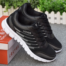 2017 Hot Sale New Lightweight Breathable Air mesh Adult Casuals Shoe Men Shoes man Promotional Discounts Zapatos hombre Light