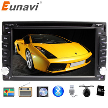 Eunavi Double 2 din universal Car DVD Radio Player GPS Navigation for nissan In dash Car PC Stereo Head Unit video+Bluetooth