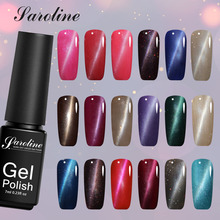 Saroline Soak Off UV Gel Nail Polish Art Cat Eyes Nail Gel Polish Set Magnetic Nail Polish Color Gel Varnish Lacquer Nail Art
