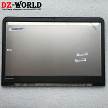 NEW Original for IBM Lenovo ThinkPad S3 S431  S3 S440 Assembly of Screen Shell Sliver LCD Rear Cover & Black LCD Bezel 04X1092