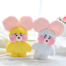 Skyleshine 38cm South Korea Mouse Cafemimi Network Popular Cute Stuffed Little Mouse Plush Toy Doll S51601(China)