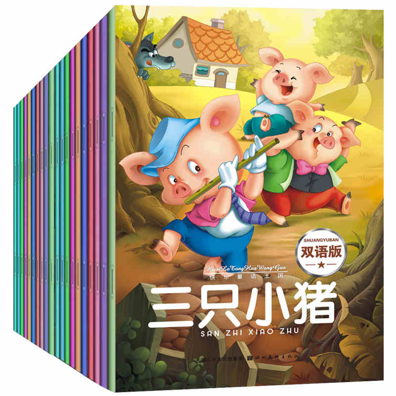 chinese english story books bilingual children picture short stories pinyin books classic fairy tales for kids