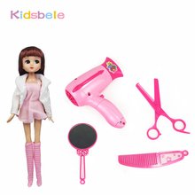 Kids Pretend Play Toys Plastic Haircut Dryer Mirror Comb Girl Makeup Set Playhouse Simulation Pink Furniture Toys For Children(China)