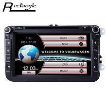 Universal 2 Din Car DVD Player GPS Navigation In-dash Auto Radio WCE Systerm with 8 inch Full Touch HD TFT LCD Screen(China)