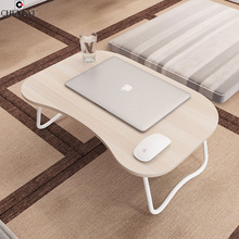 Simple Laptop Computer Table With Folding Small Table College Student Dormitory Lazy Learning Writing Desk 60*40*25cm(China)