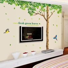 Big Size 296*225cm Scarlet macaw Towering trees green leaves Birds wall stickers for Home decor sofa/TV background wall decals(China)