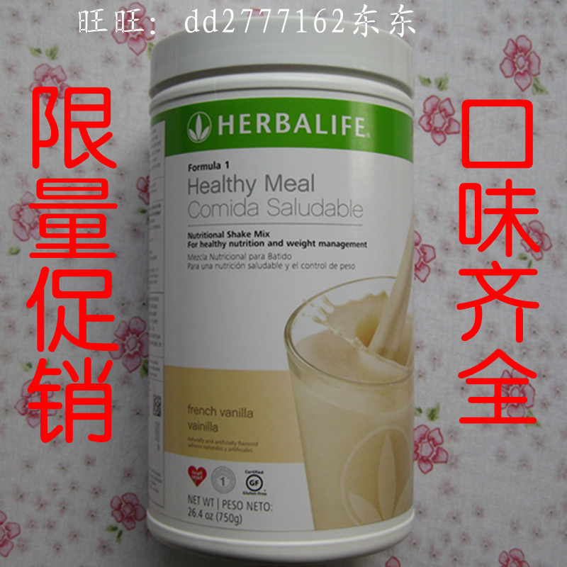 U S Production Herbalife Weight Loss Meal Replacement Shakes Protein Powder Mixed Drinks T Shake Gen In Slimming Creams From