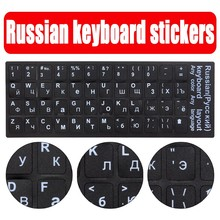 Russian keyboard stickers smooth black base white letters Russia layout Alphabet for computer PC laptop High Quality