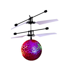 Red Burst Crack EpochAir RC Flying Ball Helicopter RC Shinning LED Toy Light-up Toys for Kids Induction Flyings Jouet Lumineux(China)