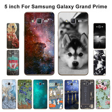 Buy Case Samsung Galaxy Grand Prime G530 Cover Cases 5.0 inch Scenery Painted Galaxy Grand Prime G 530 Back Cover for $1.37 in AliExpress store
