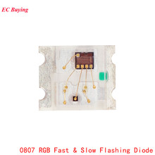 50Pcs 0807 Slow And Fast Flashing RGB SMD Led Lamp 0805 RGB Slow Fast Flash Diode Colorful Diodes DIY(China)