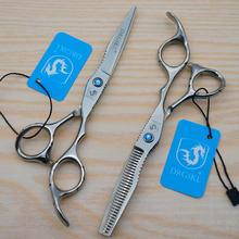 DRGSKL bird mouth professional hair scissors high quality, 6.0 inch bayber scissors hairdressing shears hair tesoura
