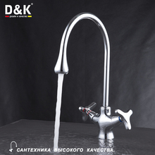 D&K DA1382441 High Class Kitchen Faucet, Chrome Plated, Copper, Double handle sink faucet tap in kitchen, hot and cold mixer