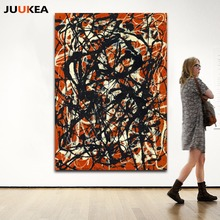Free Form by Jackson Pollock Classic Abstract Art Canvas Print Painting Poster, Wall Pictures For Living Room, Home Decor
