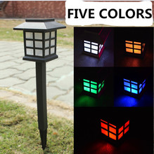 outdoor  energy saving garden solar lamp park road grass land floor light