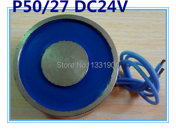 2pcs/pack P50/27 Round Electro Holding Magnet DC24V, DC solenoid electromagnetic, Mini round electro holding magnet<br><br>Aliexpress