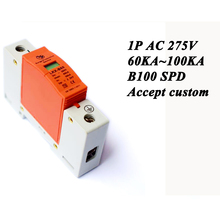 B100-1P 60KA~100KA ~275V AC SPD House Surge Protector Protective Low-voltage Arrester Device Lightning protection(China)