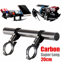 Buy 20CM GUB G-202 Carbon Fiber Bicycle Handlebar Extender Bike Bell Extension Lamp Holder Cycle computer Mount phone 7 Accessories for $16.20 in AliExpress store