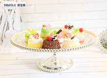 "Cake stand 12"" Silver cake tray Snack dish Wedding decoration dessert plate Cake tools (not include the cover)"