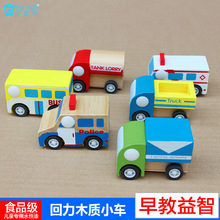 wooden car model DIY / back of car / children's toys children's mini car / mini cartoon car warrior / interesting friendly toy(China)