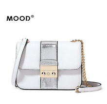 MOOD The new 2017 single shoulder bag leather lock inclined shoulder bag handbag white bean curd color chain bump package