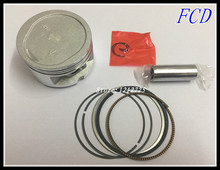 Motorcycle piston ring YBR250 moto Piston assembly Piston diameter 69mm  Piston pin 17mm