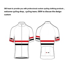 QKI High-end Edition Custom Cycling Short Sleeve Jersey Design Customize Diy Maillot Personalizar Bike Jersey Design