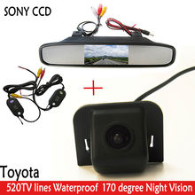 SONY CCD HD Parking LED Night Vision 170 Car Rear View Camera With 4.3 inch Car Rearview Mirror Monitor for TOYOTA Prius 2012(China)