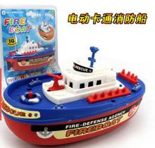 Italian electric water fire boat children 's educational toys(China)