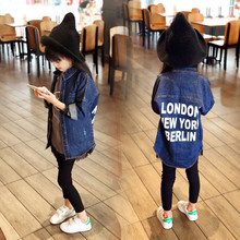 Autumn Baby Girls Clothing Kids Clothes Girls Denim Jacket Children Fashion Letters Shirt Girls Coat Toddler Girl Clothing(China)