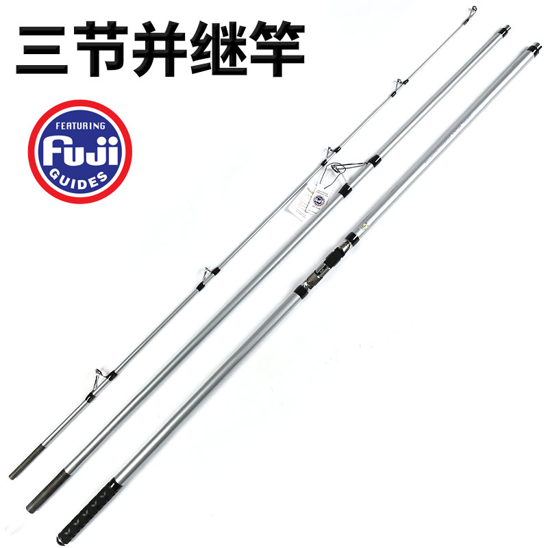 Lurekiller Surfcasting-Rod Fuji-Parts Beach-Rod High-Carbon 3-Sections Saltwater New title=