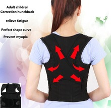 AOFEITE Hot Selling student Adult Back Correction Belt Posture Correcting Band Shaping The Perfect Back Curve Hump Corset(China)