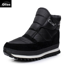 2017 New Arrival Men Winter Snow Boots Winter Wear Shoes Warm Men Snow BOOT size 40-45(China)