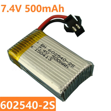 Buy 7.4V 500 mAh Genuine Di Feida F182 F183 H8C H8D quadrocopter 7.4 V 500mAh lithium polymer battery 602540-2S 2PCS/LOT for $13.39 in AliExpress store
