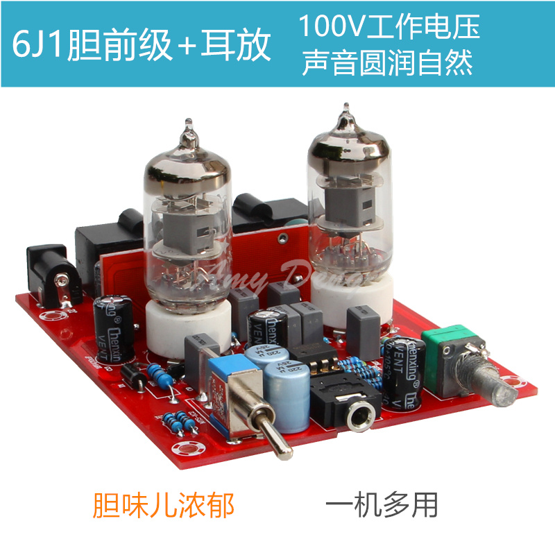 Have a fever with preamp hifi amps 6J1 tube bile ear boldly preamplifier DIY suite products(China)