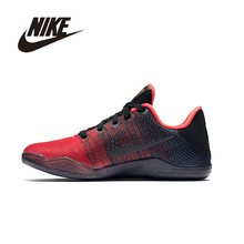 NIKE Original New Arrival Womens Basketball Shoes Breathable High Quality Stability For Women#822945-670(China)