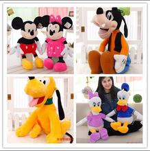 6pcs/lot Mickey and Minnie Mouse,Donald duck&Daisy Duck,GOOFy dog,Pluto dog,Plush Toys Funny toy Gifts for Children High Quality(China)