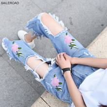 Jeans Woman 2017 Boyfriend Hole Ripped Jeans Women Tassel Cool Denim Flowers Embroidered Jeans Girl High Waist Casual Pants Lady