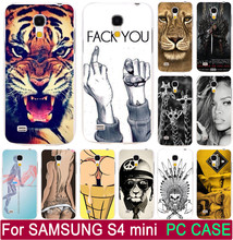 TV Breaking A chemistry Teacher Tiger Lion Skull PC Painted Cases For Samsung Galaxy S4 mini i9190 9190 Phone Case Shell Cover