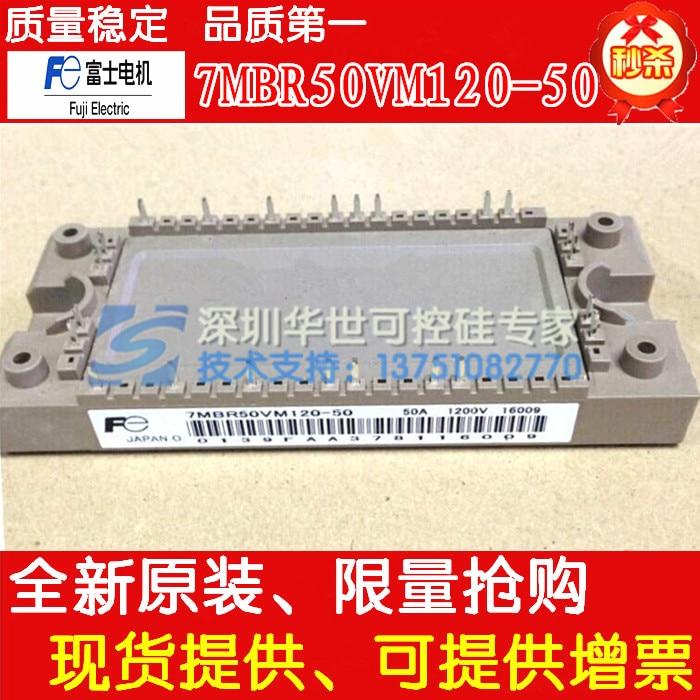 IGBT series: 7MBR25VM120-50 7MBR35VM120-50 7MBR50VM120-50--HSKK<br><br>Aliexpress