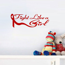 Fight Like A Girl Wall Stickers Ribbon Creative Car-Styling Vinyl Decals Window Bumper Sticker(China)