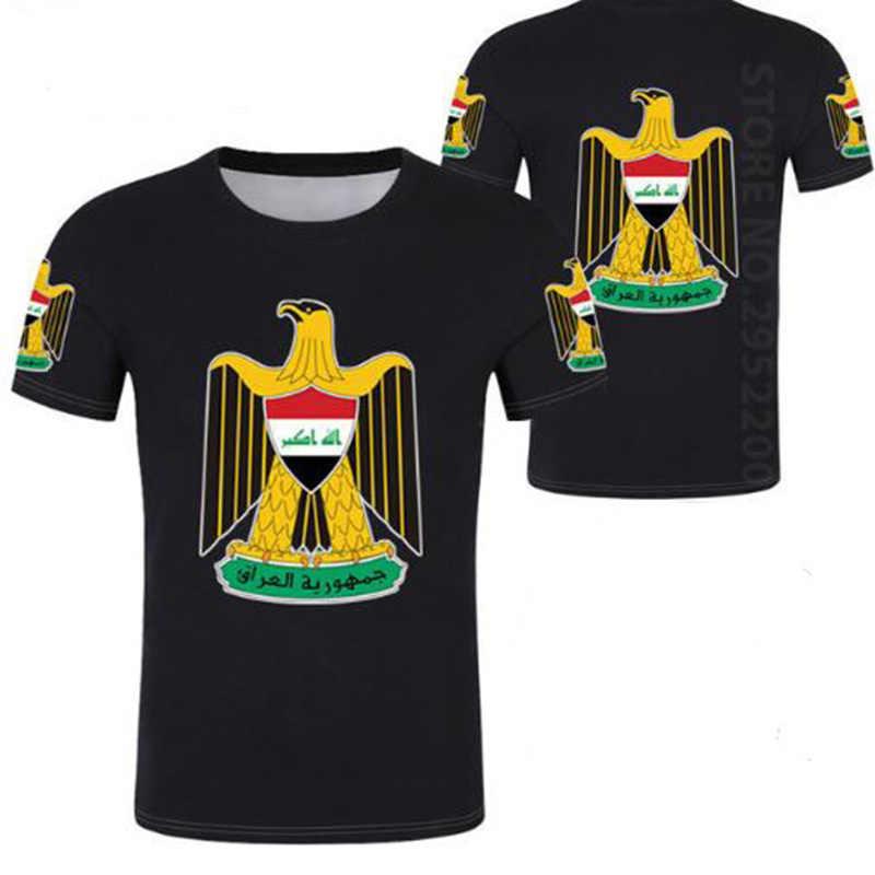 アラブ・イスラム共和国